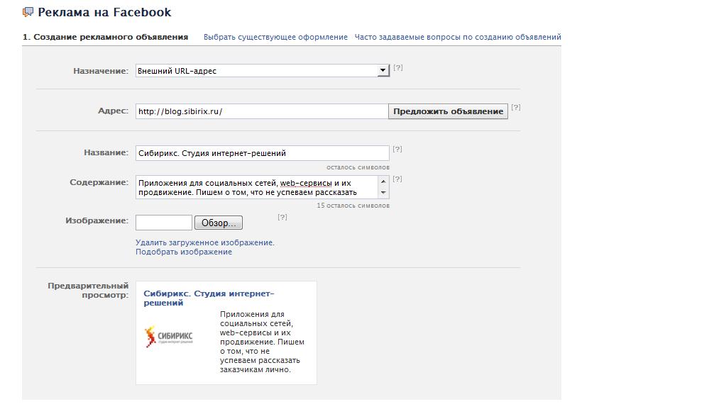 Бесплатные объявления отделочные материалы новосибирск