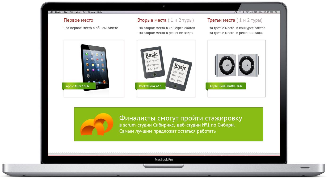 Программирование web-страниц рассмотрены базовые понятия создания web-страниц